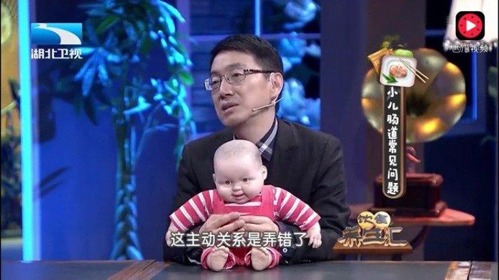 崔玉涛谈小儿肠道问题之积食
