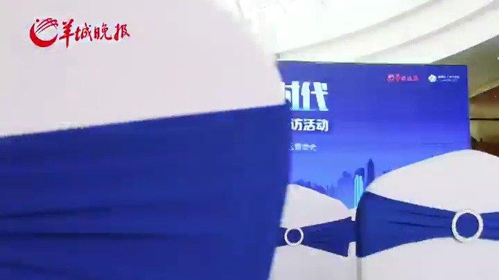 100多位主流媒体社长总编组团采访大湾区