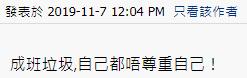 """新美高梅娱乐688,唐诗闲读:""""举头望明月,低头思故乡"""""""