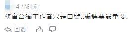 """类似无限娱乐吧的网站 - 现在起,广州市民""""家门口""""就能买平行进口汽车"""