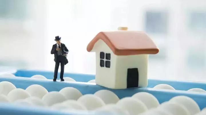 湘潭公积金_湘潭住房公积金政策新变化:提取更加明晰规范