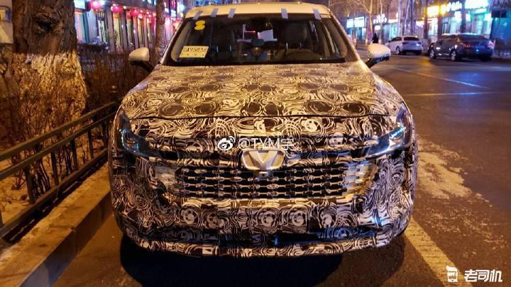 中大型SUV 搭载宝马2.0T发动机 中华V9了解下