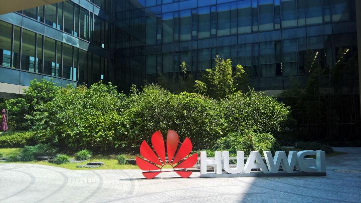 华为副总裁杨瑞凯:预计今年公司总收入增长10%以上
