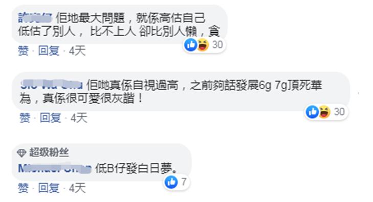 ag亚洲集团网游·三星在华调整产品战略 年底关闭天津手机生产线