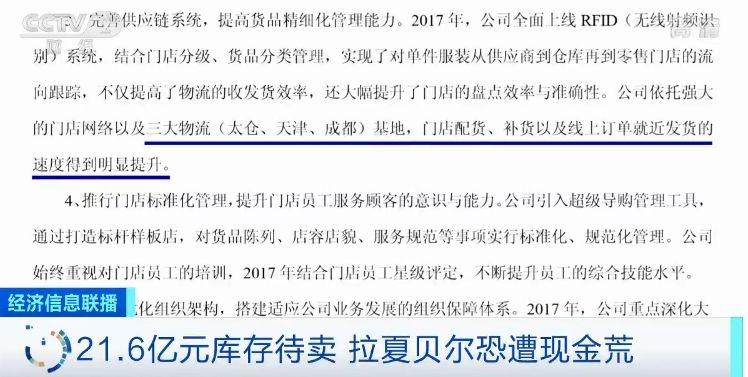 """亿鼎博dota 创业板""""一哥""""宝座易主!幕后一大推手是特斯拉 北向资金大幅加仓"""