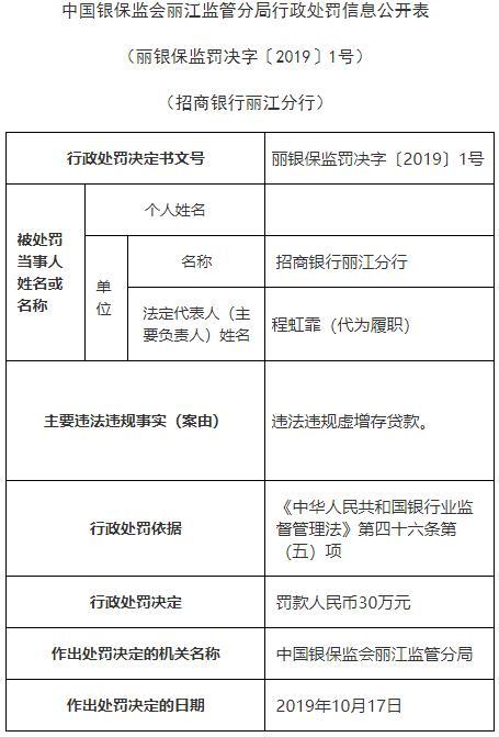 """新利娱乐场贵宾厅,中国垃圾分类的消息传到日本 有欣喜也有""""同情"""""""