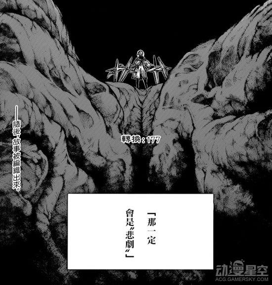 《东京食尸鬼》177话:剧情迷之文艺 便当照旧发