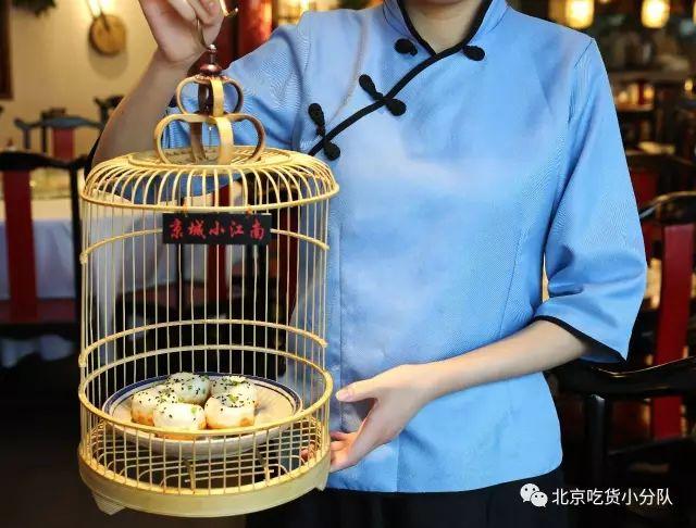 北京最值得咬的12只大包
