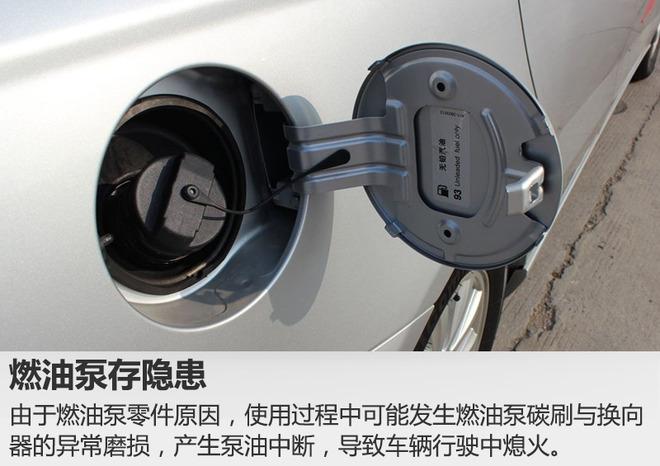 奇瑞多款车燃油泵存隐患 4S店即将召回