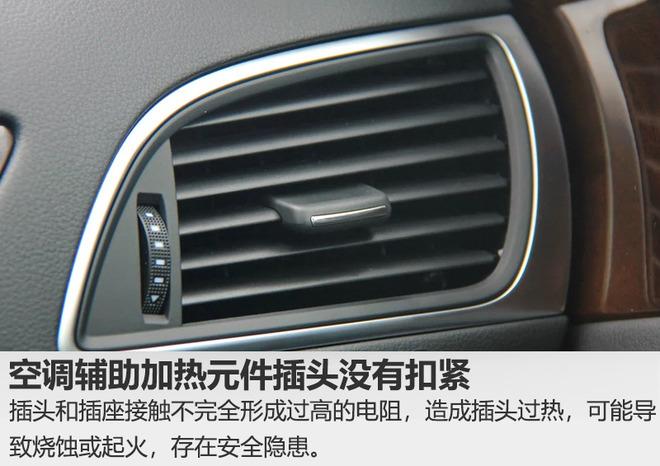 进口奥迪A6混动版存安全隐患 4S店即将召回