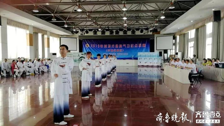 2019年菏泽市健身气功站点联赛开发区赛区比赛圆满落幕