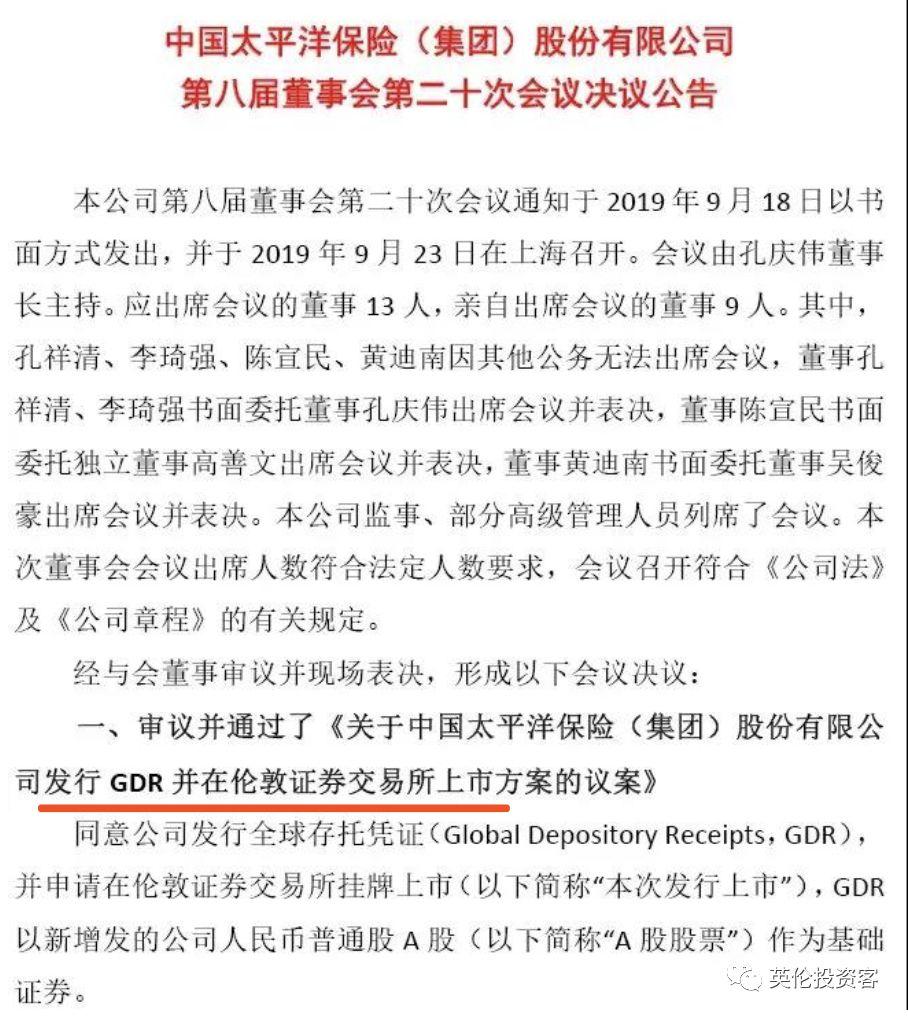 0107游戏 - 人人网回归!历史记录全保留 网友调侃:啥时候下架?黑历史太多
