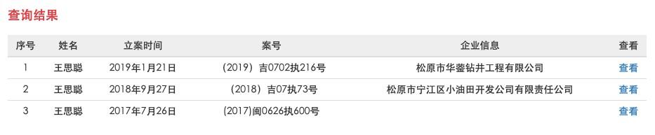 新百胜娱乐手机版·杭州中院关于被告人莫焕晶放火、盗窃一案庭审情况