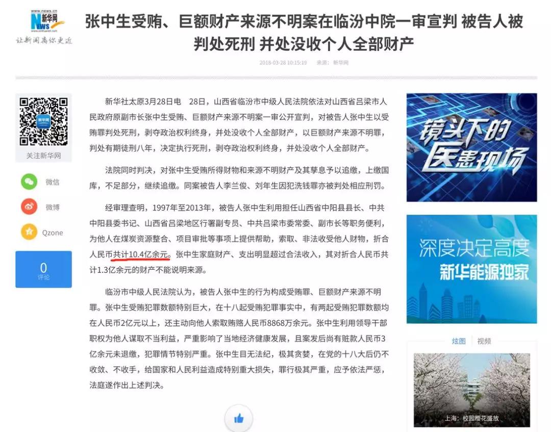 最佳娱乐场官网 - 女子利用两个身份在邯郸多次骗婚 收7万彩礼后结婚俩月消失