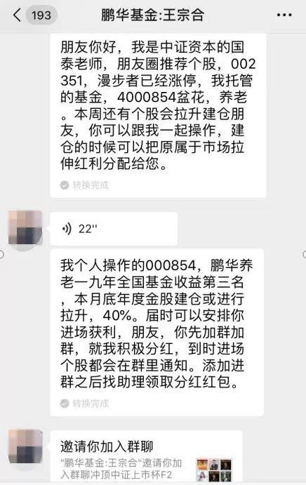 樱花娱乐代理id,2019中国武汉产业互联网峰会在汉举行