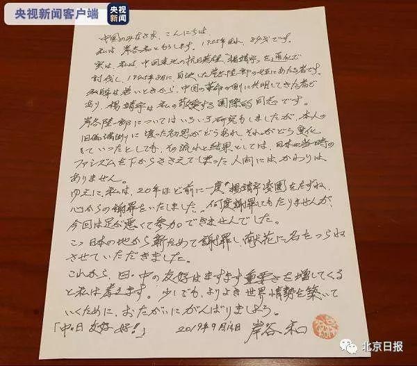 """九五至尊在线娱乐的网址·韩国瑜再批两岸政策 蔡当局回骂""""喝醉的土包子"""""""