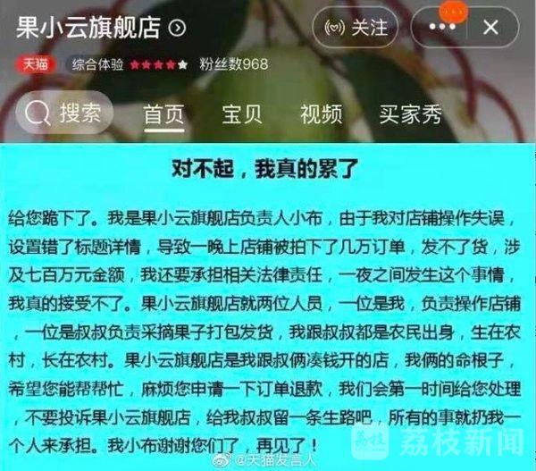 亚美ag娱乐app下载_英雄联盟:GRF.Viper——我认为SKT和DWG,都会以小组赛第一出线