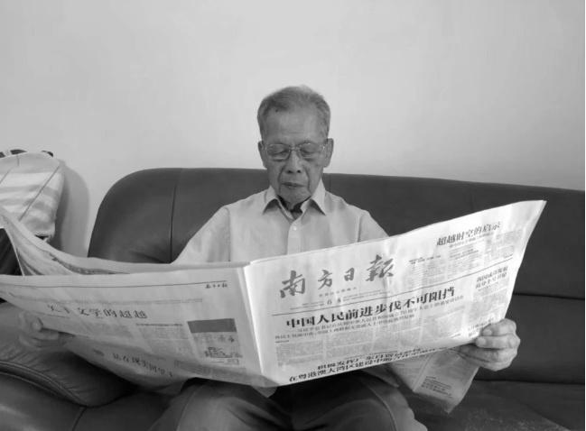 著名摄影记者梁伯权逝世 曾记录邓小平五次广东行图片