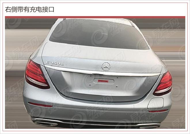 奔驰E级混动版国内实车谍照 综合油耗不到3L