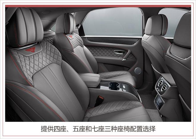 宾利携4款新车亮相北京车展 添越V8国内首秀