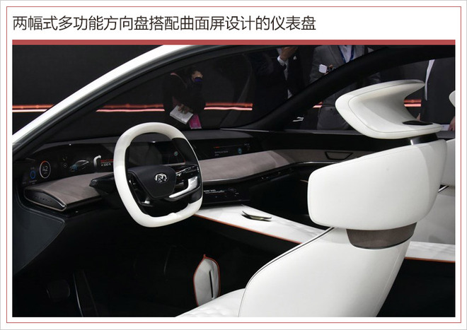 英菲尼迪三款新车今日首发 含新旗舰概念车