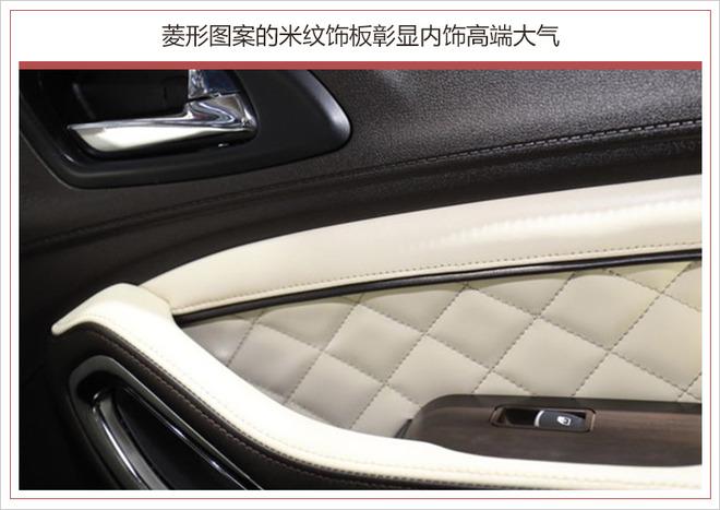 幻速全新7座紧凑型SUV申报图曝光 预售7万起