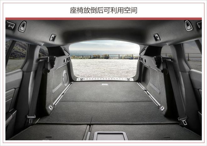 标致508旅行版官图发布 将于巴黎车展正式亮相