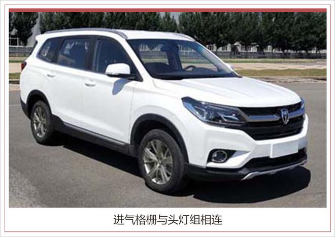 竞争长安CX70 华晨雷诺首款7座SUV将于16日亮相
