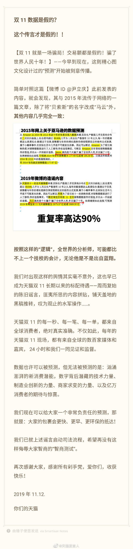 博狗提款靠谱吗 - 国家统计局:11月天然气生产较快增长 进口量大幅增加