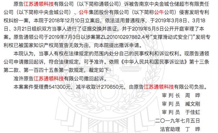 590海洋之神大厅 - 媒体:在39位死者国籍上做文章 西方记者欠个道歉