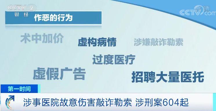 百佬匯娱乐场开户|上海康达化工新材料集团股份有限公司关于对外投资项目的进展公告