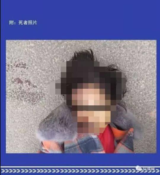 南充仪陇新政镇发现一具无名女尸 警方有奖征求线索