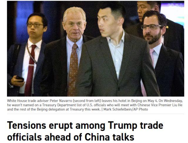 美媒刚曝猛料:与中国谈判的美国团队发生严重内