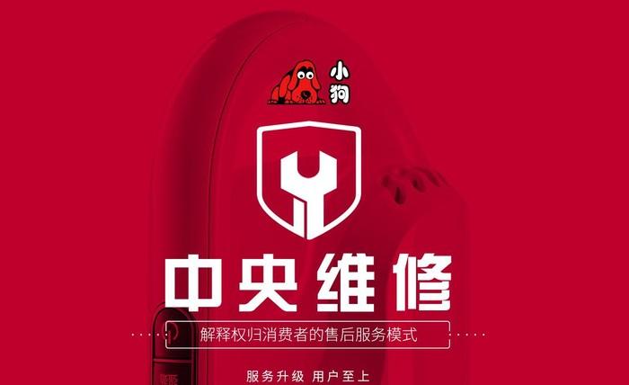「玛雅娱乐平台app」第十三届中国产学研合作创新大会将在北京举行
