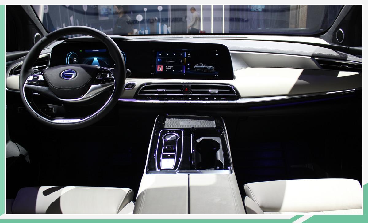 广汽新能源Aion LX今日上市 预售价区间25-30万