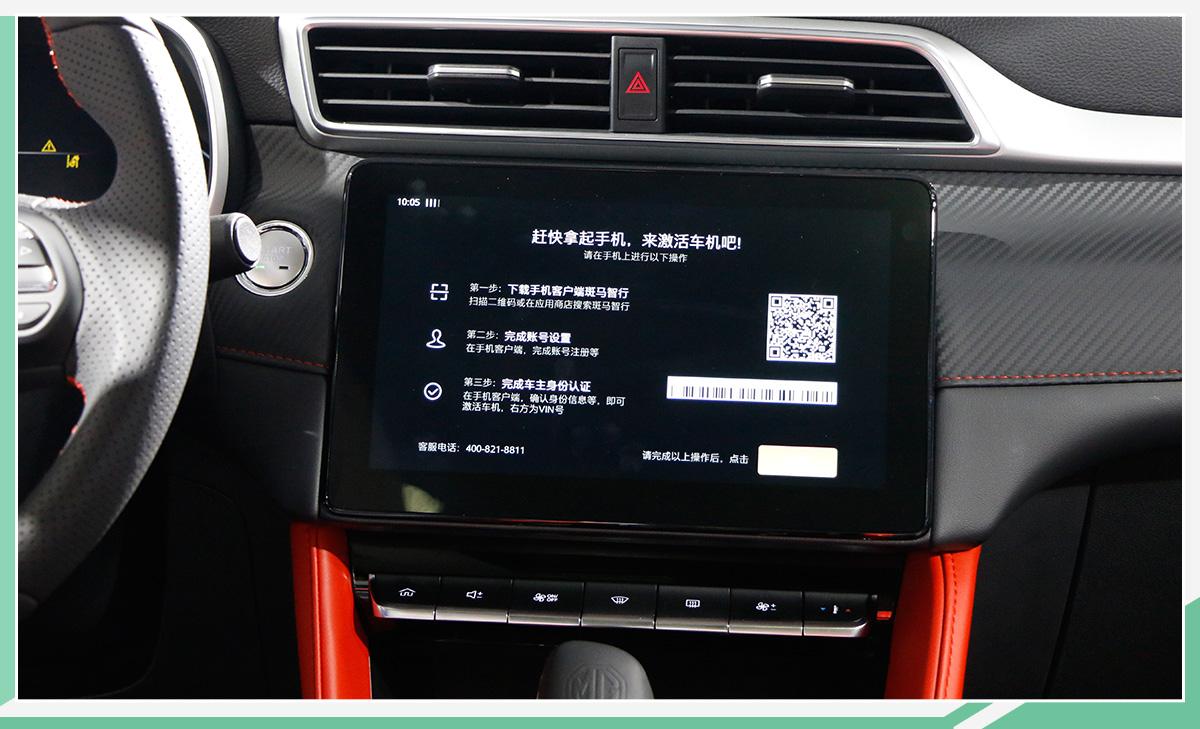 全新名爵ZS今日正式上市 搭载斑马智行3.0系统
