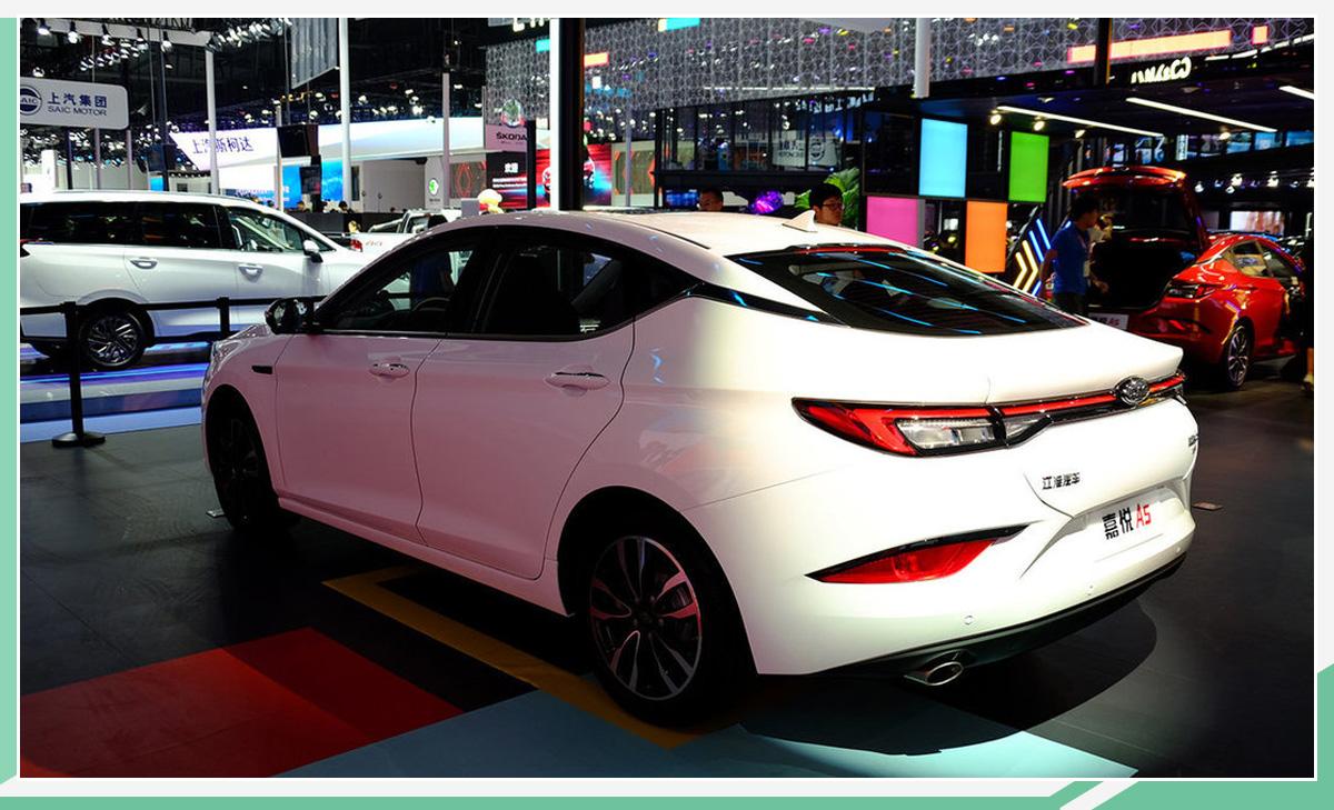 搭1.5T引擎/11月上市 江淮嘉悦A5预售价8.48万起