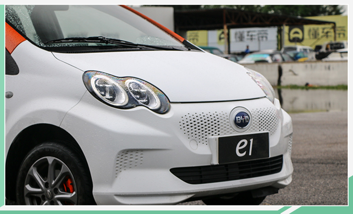 比亚迪e1青春版上市 补贴后售价6.98万元