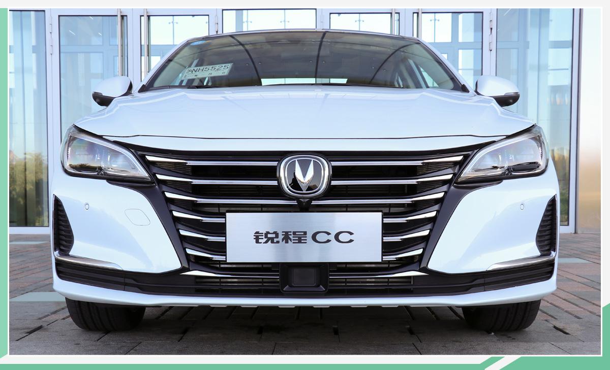 内外升级/定位中型车 长安锐程CC将于10月18日上市