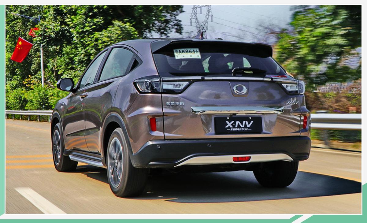 东本首款电动车X-NV将于10月30日上市 综合续航401公里