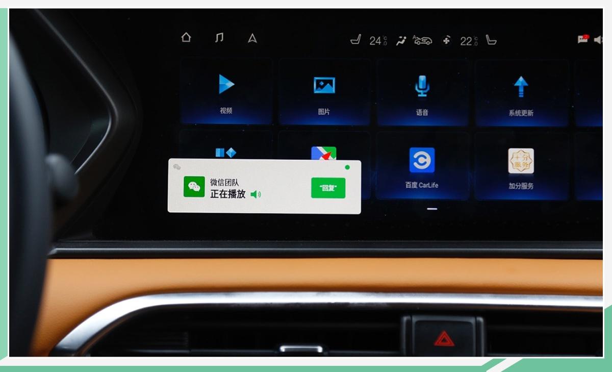广汽传祺全新GS4今日上市 搭ADiGO智驾互联系统