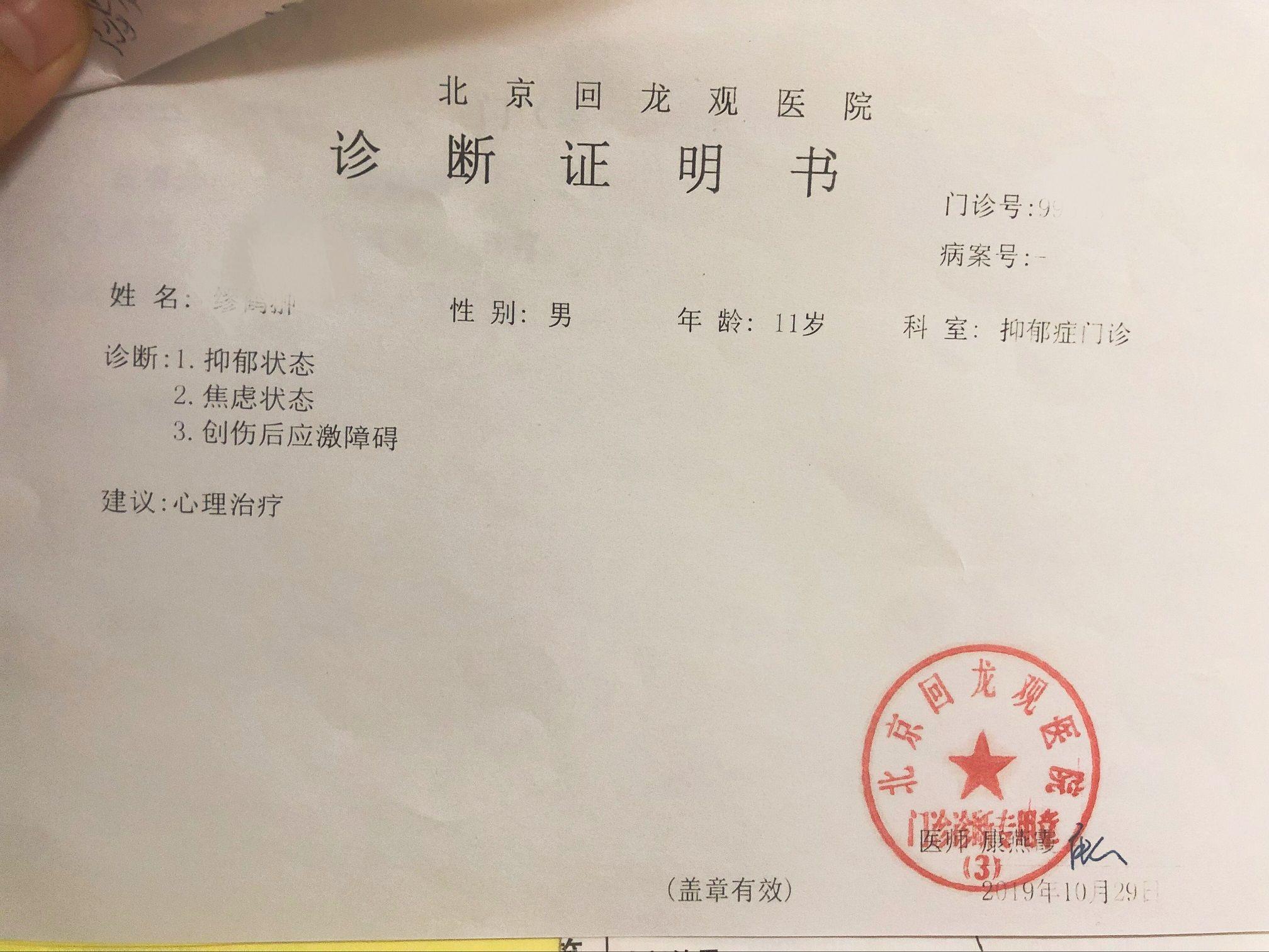 「万博怎么进不去」南存辉:民营企业座谈会道出了我们的所思所忧所盼