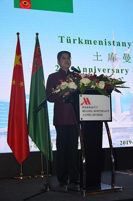外交部副部长乐玉成出席土库曼斯坦独立28周年招待会