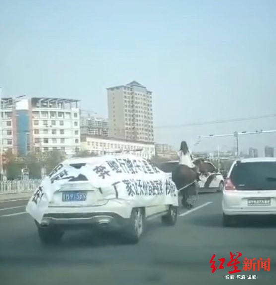 骑马拉奔驰游街维权 奔驰4S店:可协助送更高检测机构鉴定
