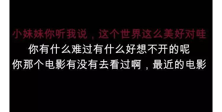 """永利手机app,过年了,在武汉的他们,最焦虑的是""""回家""""!"""