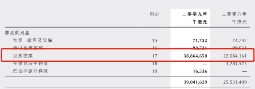 国际金冠线上 - 中信证券:收购广州证券事项获批 31日复牌