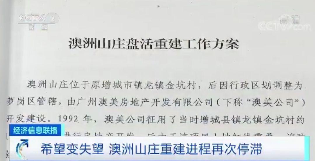 """亚美娱乐游戏官网 - 要有""""猎鹰扑食""""的狠劲,上海嘉定区委书记为何对干部提这样的要求"""