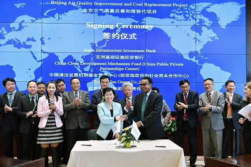 3月19日,亚投行首个对华项目——北京空气质量改善和煤替代项目在北京签约。 新华社记者 李鑫 摄