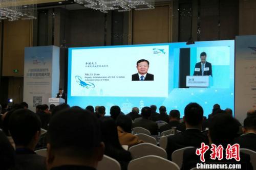 中国民航局主办的2018民用无人驾驶航空器发展国际论坛3月22日-23日在北京举行。 程春雨 摄