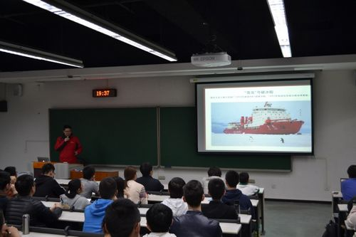 地球与空间科学学院博士生吴桐作南极科考报告